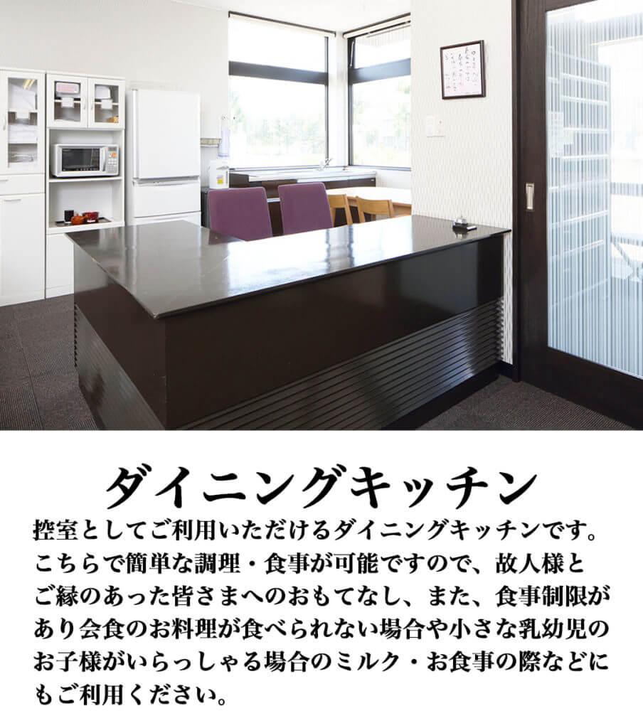長沼キッチン
