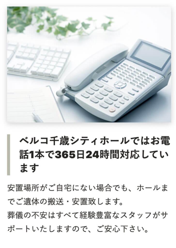 ec59a0ab9da67c2c181da83ec3141fc9 互助会について